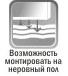 Душевая кабина ВИТА